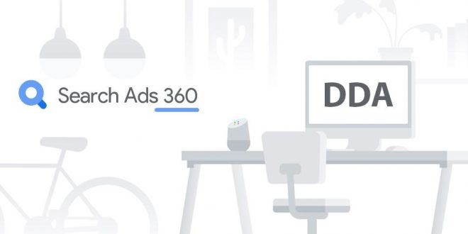 Data Driven Attribution (DDA) модель в Search Ads 360